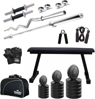 93291752340 Headly 40 Kg Combo 7 Home Gym Price Gym Equipments price comparison ...