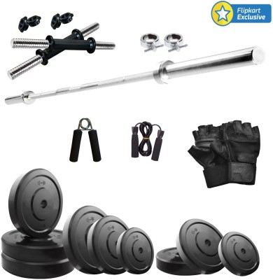 KRX 20 KG COMBO 9 Home Gym Kit