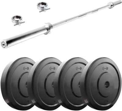 Headly RD 4FT 8KG COMBO 16 Home Gym Kit