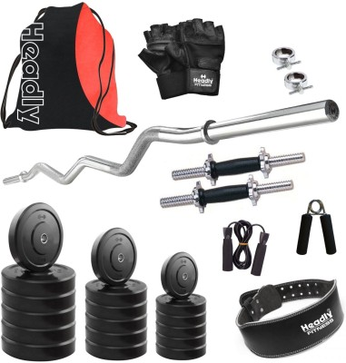 Headly HR-50 kg Combo 23 Home Gym Kit
