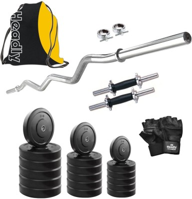 Headly HY   10 kg Combo 4 Home Gym Kit