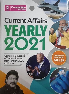 Current Affairs 2021 January
