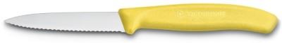 https://rukminim1.flixcart.com/image/400/400/kitchen-knife/w/w/d/6-7636-l118-victorinox-original-imaeypfhmrf4q799.jpeg?q=90
