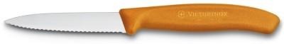 https://rukminim1.flixcart.com/image/400/400/kitchen-knife/z/h/v/6-7636-l119-victorinox-original-imaeypfh73thuug6.jpeg?q=90