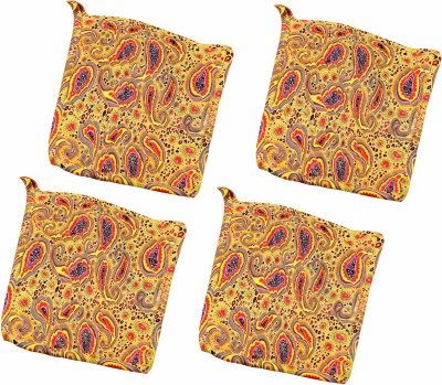 Miyan Bazaz Multicolor Cotton Kitchen Linen Set(Pack of 4) at flipkart