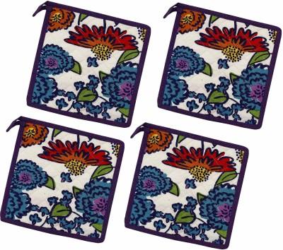 Miyan Bazaz White, Multicolor Cotton Kitchen Linen Set(Pack of 4) at flipkart