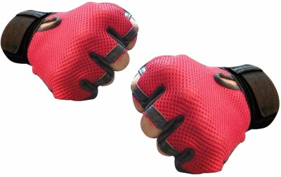GymWar Leahter and netted half finger Gym & Fitness Gloves Gym & Fitness Gloves(Red)
