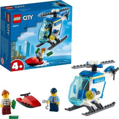 LEGO Police Helicopter Multicolor LEGO Blocks   Building Sets