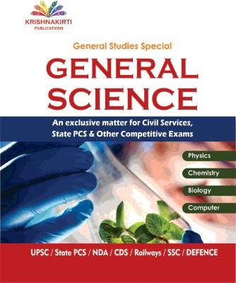GENERAL SCIENCE(English, Paperback, ANSHOO SINGH,SANDEEP RAI)
