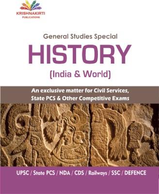 HISTORY (INDIA & WORLD )(English, Paperback, ANSHOO SINGH, KRISHNA SINGH)