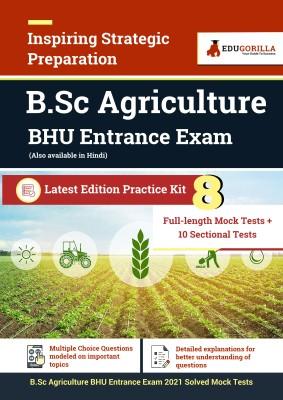 B.Sc Agriculture Entrance Exam (BHU) 2021