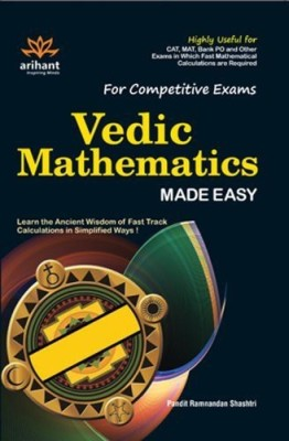 best book for competitive exam
