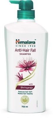 HIMALAYA Anti Hair Fall Shampoo (700 ml)