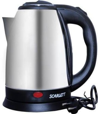 Infinity Creation 2001-Hot Water Pot Portable Boiler Tea Coffee Warmer Heater Cordless Electric Kettle (2, Silver) Electric Kettle(2 L, Silver, Black)