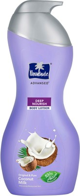 Parachute Advansed Deep Nourish Body Lotion(400 ml)