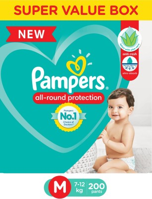 Pampers Diaper Pants Super Value Box Pack Lotion with Aloe Vera - M (200 Pieces)