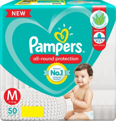 Pampers Diaper Pants Lotion with Aloe Vera - M(50 Pieces)
