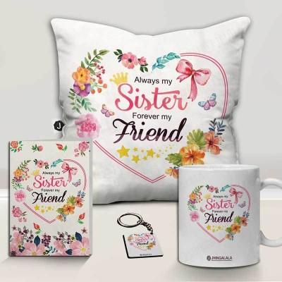 Jhingalala Mug, Cushion, Greeting Card, Keychain Gift Set