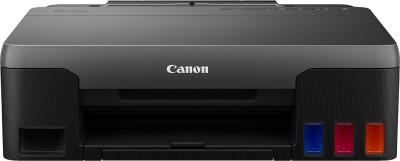Canon G1020 Single Function Color Printer (Black, Refillable Ink Tank)