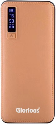 GLORIOUS 13000 mAh Power Bank  12 W, Fast Charging  Brown, Lithium ion GLORIOUS Power Banks