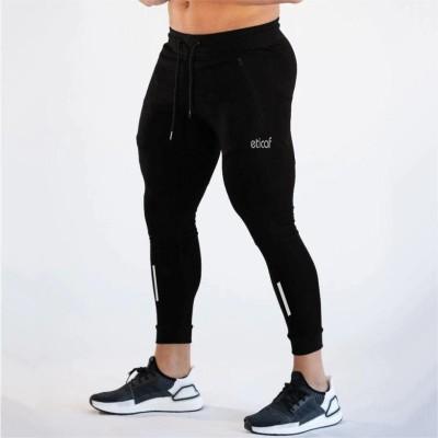 ETICAF Solid Men Black Track Pants