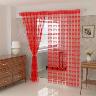 Flipkart SmartBuy 214 cm (7 ft) Polyester Door Curtain Single Curtain(Self Design,...