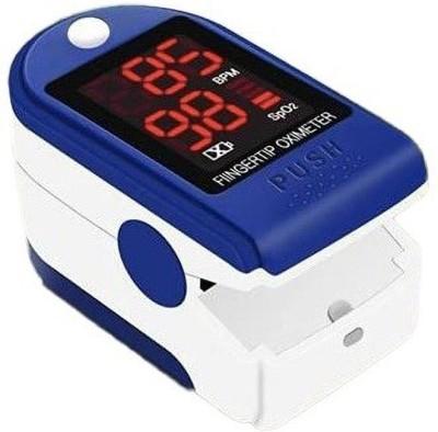 Nikush Pulse Oximeter Fingertip, Blood Oxygen Saturation Monitor Fingertip, Blood Oxygen Meter Finger Oximeter Finger with Pulse Reading 1 C Pulse Oximeter (Blue, White)