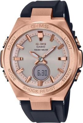 CASIO BX130 Baby-G ( MSG-S200G-1ADR ) Analog-Digital Watch - For Women