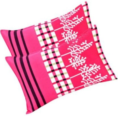 Supreme Home Collective Self Design Pillows Cover(Pack of 2, 44 cm*68 cm, Pink)
