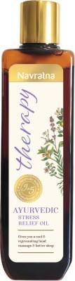 Navratna Therapy Ayurvedic Stress Relief Oil Hair Oil(200 ml)