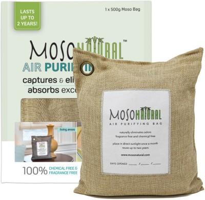 Moso Natural Air Purifying Bag 500g Portable Room Air Purifier Beige Moso Natural Air Purifiers
