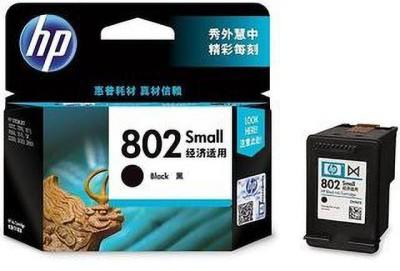 HP 802 SMALL Black Ink Cartridge