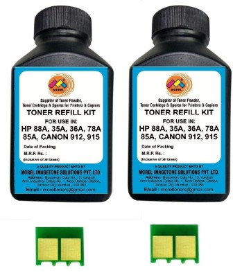 MOREL 88A TONER POWDER WITH CHIP FOR USE IN HP LASERJET P1007 P1008 P1106 P1108 M1136 M1213NF M1216NFH M1218NFS M126/M128 M226DW M202DW M202N PRINTER