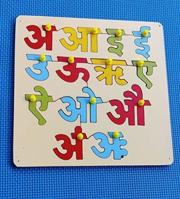 amg digital Hindi Alphabets Hindi Vowels Shape Tray with Knobs , Colorful Puzzle ,Hindi Letters Educational Learnings Alphabets Wooden Board Tray Gift for Kids –Age3+ Years(Multicolor)