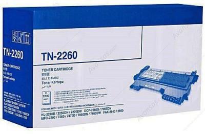 Integrate Cart Brother Tn 2260 Toner Cartridge Black Ink Toner