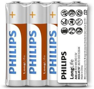 PHILIPS AAA Zinc Carbon  Battery(Pack of 4)