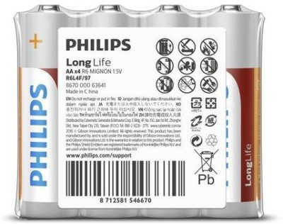 PHILIPS AA Zinc Carbon  Battery(Pack of 4)