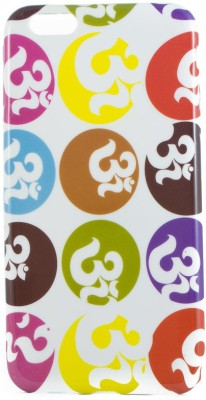 Maple Leaf creation Back Cover for Apple Iphone 5GS OM(Multicolor, Flexible, Silicon)