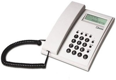Beetel M51 Corded Landline Phone(Light Grey)  available at flipkart for Rs.694