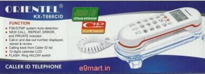 Siddh Present Orientel Jumbo Lcd Cid Back Light Kx-T666 Corded Landline Phone (White)