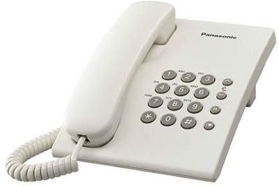 Panasonic KX-TS500MX Corded Landline Phone(White)