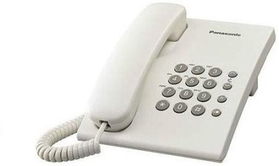 https://rukminim1.flixcart.com/image/400/400/landline-phone/j/9/k/panasonic-kx-ts500mxwd-original-imae7rtnwqky9pvm.jpeg?q=90