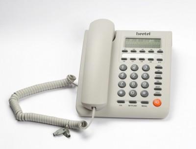 https://rukminim1.flixcart.com/image/400/400/landline-phone/m/h/b/beetel-m59-original-imaehs2jfw3gvw8s.jpeg?q=90