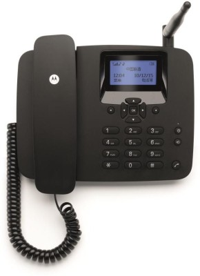 Motorola FW200L Cordless Landline Phone