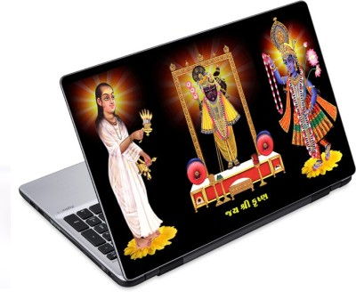 ezyPRNT Divine Shrinathji Staue (14 to 14.9 inch) Vinyl Laptop Decal 14