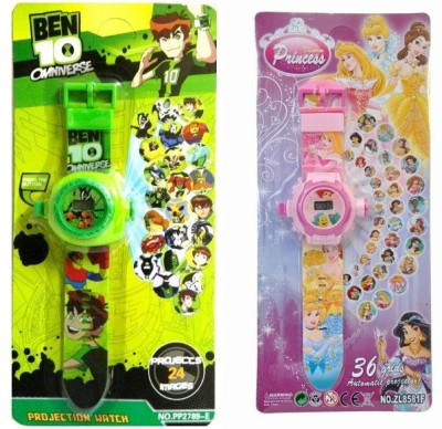 Dream Deals Kids Watch Combo For Brother & Sister(Multicolor)  available at flipkart for Rs.225