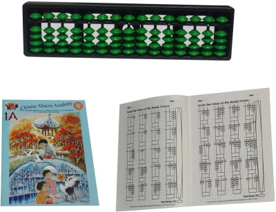 https://rukminim1.flixcart.com/image/400/400/learning-toy/a/a/y/chinese-abacus-academy-15-rod-green-students-kit-with-two-work-original-imaezbephvyvgudh.jpeg?q=90