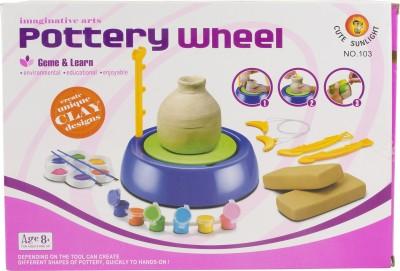 Ayaan toys pottery wheel green flipkart price toys deals for Ayaan indian cuisine