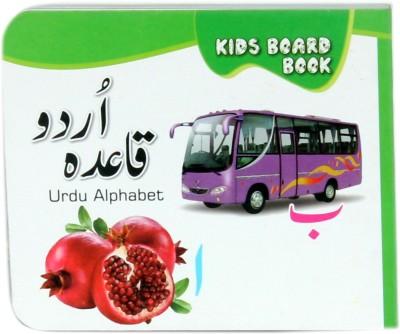 Homeshopeez urdu Alphabets Pocket Books - Set of 5(Multicolor)  available at flipkart for Rs.199
