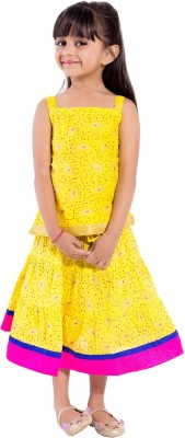 Decot Paradise Girls Casual Top Skirt(Yellow)